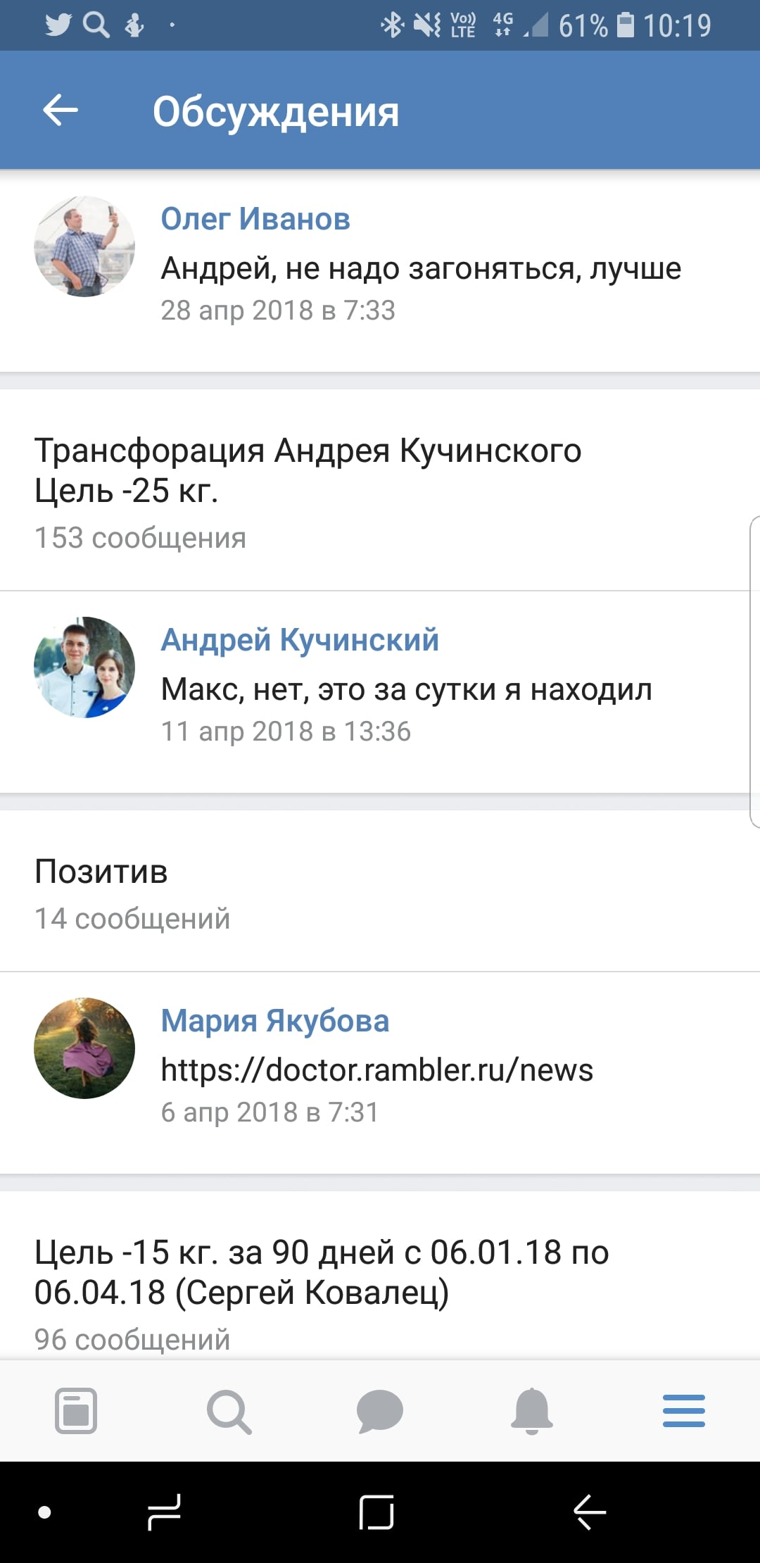 Screenshot_20190109-101907_VK.jpg