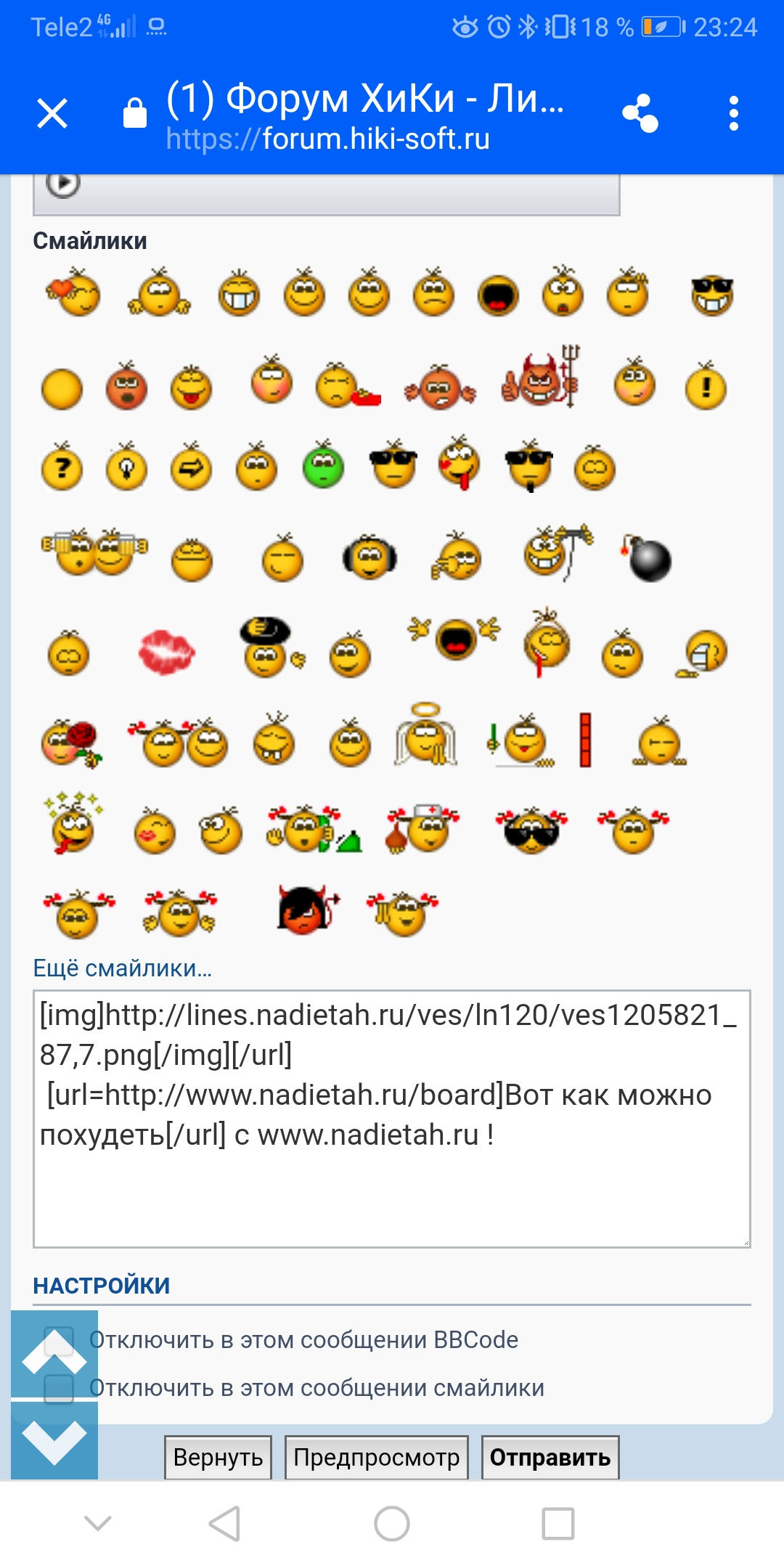 Screenshot_20191028_232412_com.android.chrome.jpg